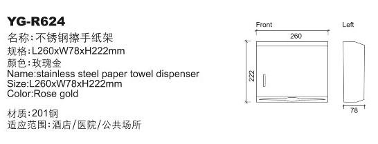 电路 电路图 电子 原理图 546_209